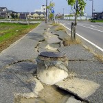 Broken asphalt road by Chuetsu Earthquake, 2004. Ojiya, Niigata, Japan. Soil liquefaction took place on this road. / Photo via wikipedia